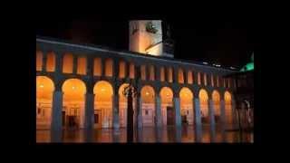 Сирия. Дамаск.Омеяды 04ч 17.08.12(видео от Анхар., 2012-08-17T17:09:22.000Z)
