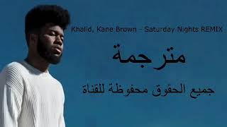 Khalid Kane Brown Saturday Nights REMIX.mp3