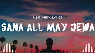 SANA ALL(Sana All May jowa) Fb viral song   Lyrics  - Sana All - Sana All May Jowa (Lyric)  Ren Mark
