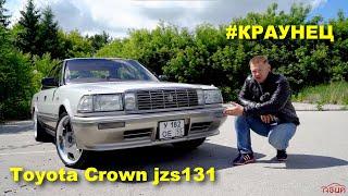 Toyota Crown jzs131 - в музей или на дорогу? 30 лет не возраст