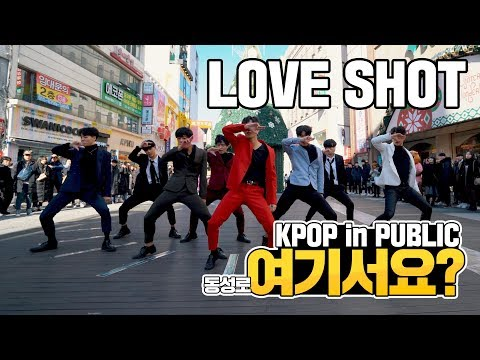 [여기서요?] EXO 엑소 - LOVE SHOT (Boys ver.) | 커버댄스 DANCE COVER | KPOP IN PUBLIC @동성로