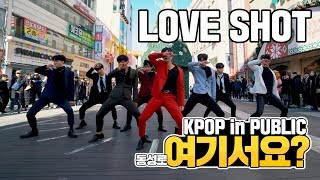 [여기서요?] EXO 엑소 - LOVE SHOT (Boys ver.) | 커버댄스 DANCE COVER | KPOP IN PUBLIC @동성로
