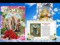 Акафист Пресвятой Богородице в честь чудотворной иконы Ея Всех скорбящих Радосте mp3