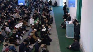 Fjalimi i së xhumasë 19-01-2018: Mirza Khursheed Ahmad - Njeri i përulur
