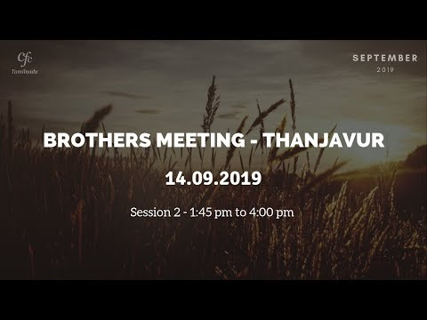 Tamilnadu CFC Brothers Meeting - Session 2 - September 2019