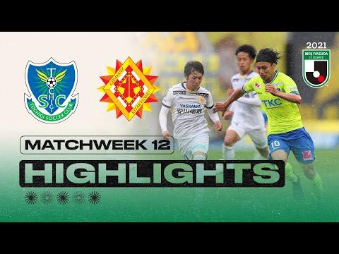 Tochigi SC Giravanz Kitakyushu Goals And Highlights
