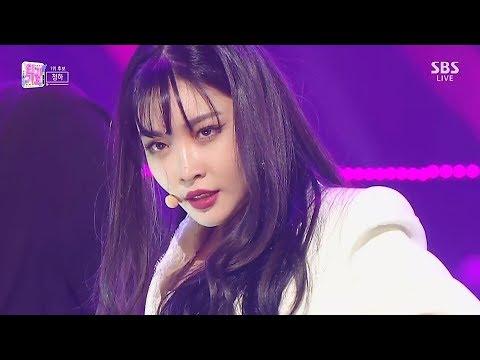청하 - 벌써 12시 / CHUNG HA - Gotta Go 교차편집 Stage Mix