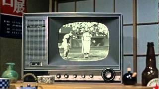 An Autumn Afternoon (Sanma no aji, 1962) - Baseball game