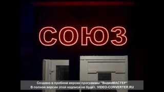 Светодиодные буквы.avi(Изготовление светодиодной реклама от РИА