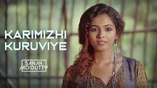 Karimizhi Kuruviye| കരിമിഴിക്കുരുവിയെ | Meesha Madhavan | Sanah Moidutty