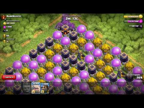 COC New Mod Server For Android Unlimited Everything 2017 HD