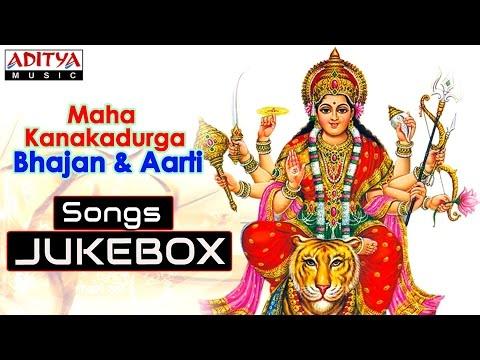 MAHA Kanaka Durga Devotionals Songs    Jukebox