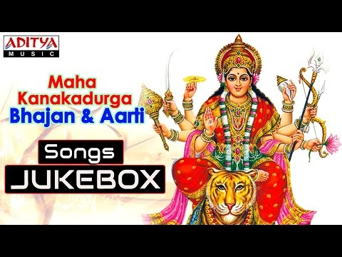 MAHA Kanaka Durga Devotionals Songs || Jukebox