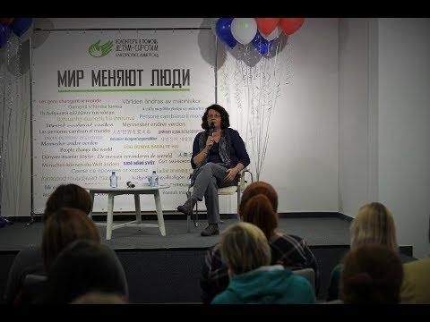 """Людмила Петрановская """"Воспитание с видом на будущее"""""""