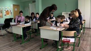 Инклюзивное обучение: эксперимент в Воронежской области