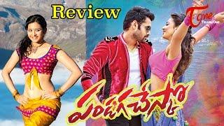 Pandaga Chesko Movie Review | Maa Review Maa Istam