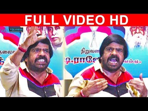 T rajendar latest speech about Simbu, Beep song, H Raja, Karunas - FUll VIDEO HD