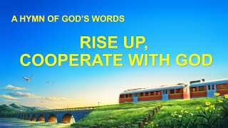"""Rise Up, Cooperate With God"" 