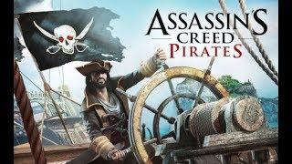 刺客教條:海盜奇航。當個海盜。Assassin's Creed: Pirates