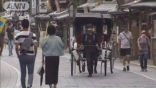 委託費高すぎる・・・「GoToキャンペーン」仕切り直しへ(20/06/05)