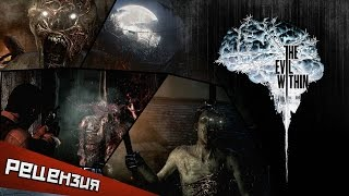 Обзор The Evil Within. Зло на уме
