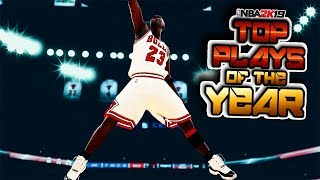 NBA 2K19 TOP PLAYS OF THE YEAR! Ankle Breakers, Buzzer Beaters, Snatch Blocks & More
