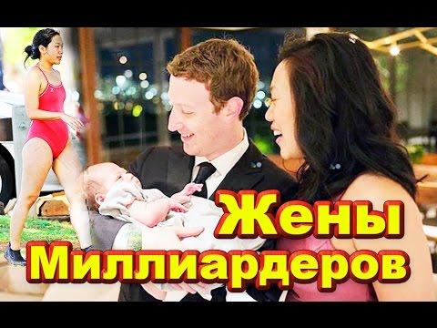 самые богатые иностранные мужчины знакомство