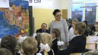 """Фрагмент начала урока на конкурс """"Учитель года"""""""
