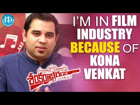 I'm In Film Industry Because Of Kona Venkat - Praveen Lakkaraju || Sankarabharanam Movie