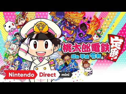 桃太郎電鉄 ~昭和 平成 令和も定番!~ [Nintendo Direct mini ソフトメーカーラインナップ 2020.7]