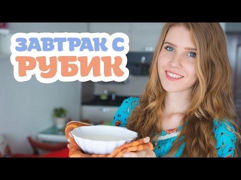 Суп молочный с морковью и