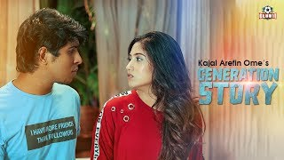 Generation Story | Safa | Tawsif | Ome | Polash | Munna | Bangla New Natok 2019