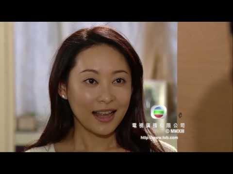 愛‧回家 - 第 230 集預告 (TVB)