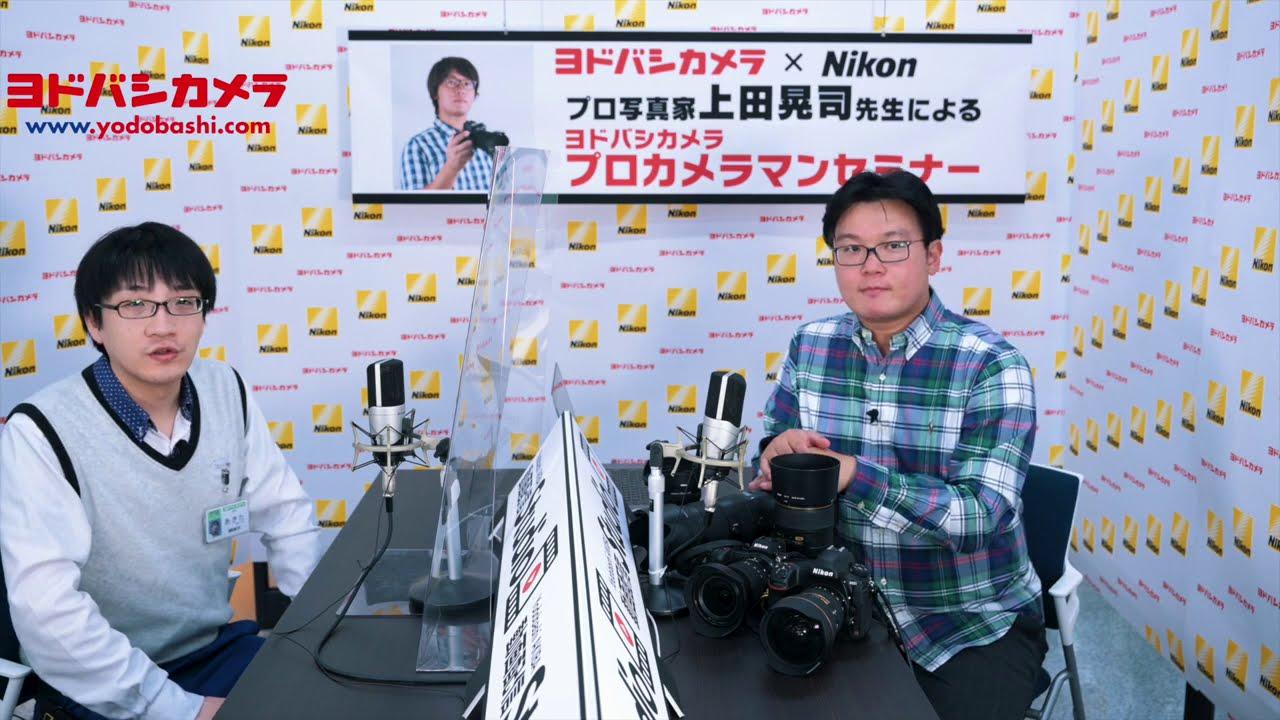 カメラ ショッピング ヨドバシ ネット