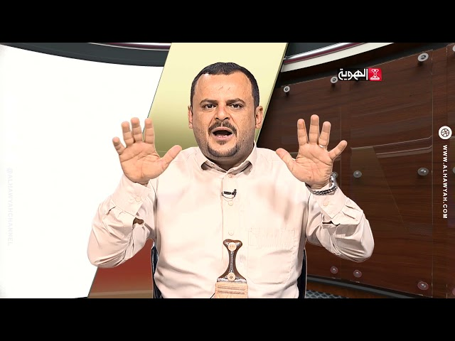 بدون سياسة | موت الباتريوت .. والعزاء في السعودية | قناة الهوية