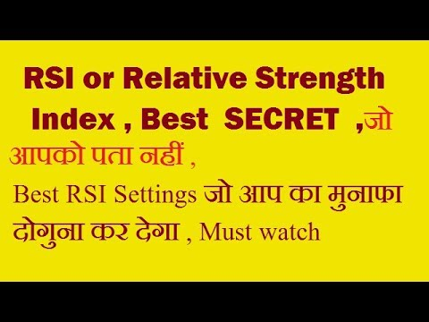 how to use rsi indicator - a secret trick in hindi
