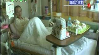 2010年、生前に取材された放送分です 「白血病に負けないで、生きてネガ...