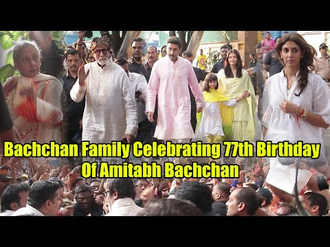 Bachchan Family Together Celebrating Amitabh Bachchan's 77th Birthday At Jalsa