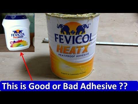 Fevicol Heatex Good Bad कह पर Use कर कह नह Youtube
