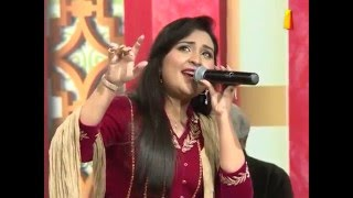 Gham-E-Dil Ko In Aankhon Se Chalak Jana Bhi Aata By Sara Raza Khan