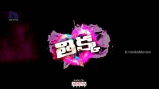 Thikka Telugu Movie New Trailer || Sai Dharam Tej, Larissa Bonesi, Mannara, SS Thaman |