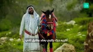 لمى# ابو الفرجين بحكي شعر