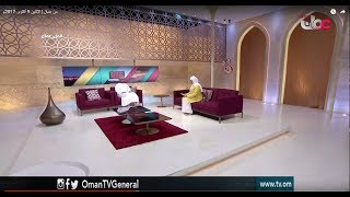 Oman TV Interview - OCEC First Anniversary