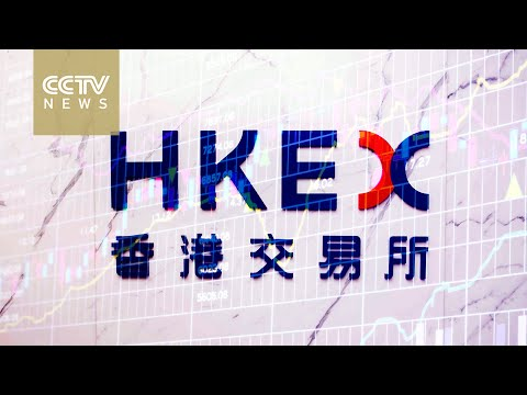 Hong Kong Exchange implements stock volatility control system