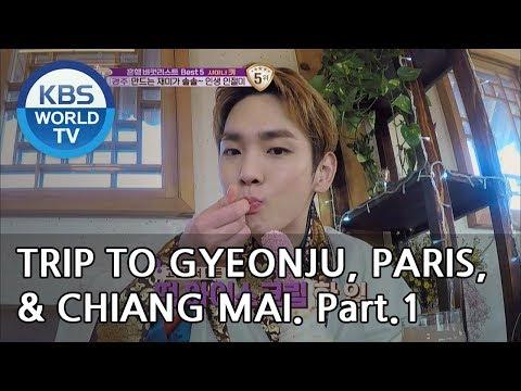 A Trip Alone To Gyeongju, Chiang Mai & Paris Part.1[Battle Trip/2019.03.03]