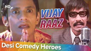 यह आँखें नहीं कैमरा है 📽📽 Desi Comedy Heroes of Bollywood Vjay Raaz | Welcome- Dhamaal - Aan