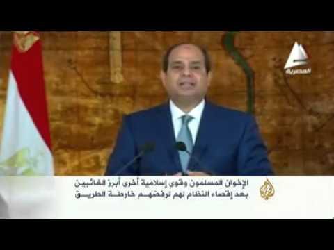 Egypt elections farce sense of the word