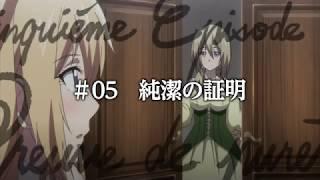 TVアニメ「ユリシーズ ジャンヌ・ダルクと錬金の騎士」TOKYO MXほかにて...