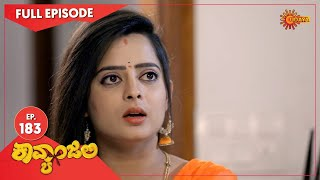 Kavyanjali - Ep 183 | 12 April 2021 | Udaya TV Serial | Kannada Serial