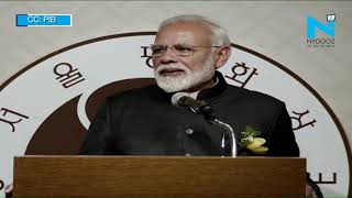 PM Modi conferred with  Seoul Peace Prize Award in South Korea